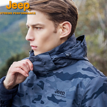 Jeep Jeep 3-in-1 two piece set of plush and thickened men's jacket, mountaineering suit, outdoor clothing, detachable