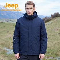 Jeep吉普冲锋衣羽绒内胆三合一男士服装两件套户外大码男冬季户外