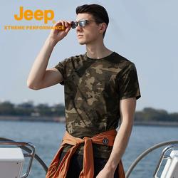 jeep吉普迷彩快干短袖男夏季透气速干衣圆领登山徒步宽松大码t恤