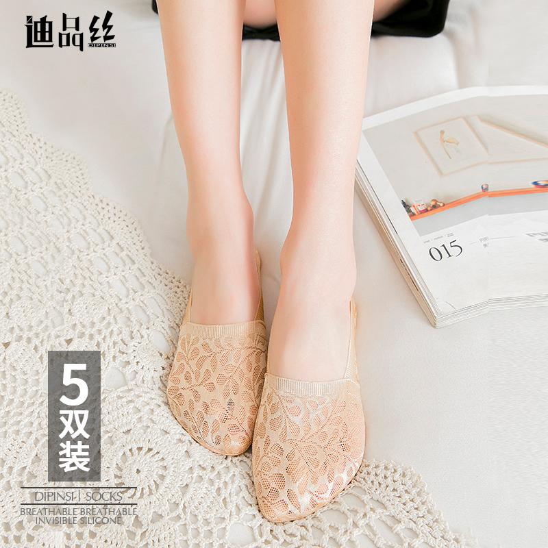 春夏季蕾丝船袜子女短纯棉袜底浅口花边隐形低帮硅胶防滑薄款袜套