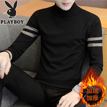 Playboy trend men's half turtleneck sweater autumn and winter base coat Korean slim knit plus plush and thickened
