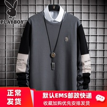 Playboy long sleeve t-shirt men's spring 2020 new style sweater trend Korean loose youth spring top