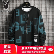 Playboy sweater men's spring and autumn Korean youth long sleeve T-shirt trend spring men's clothing students' clothes