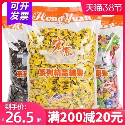 宏源陈皮糖5斤 原装话梅糖水果硬糖混合口味喜糖散装批发招待糖果