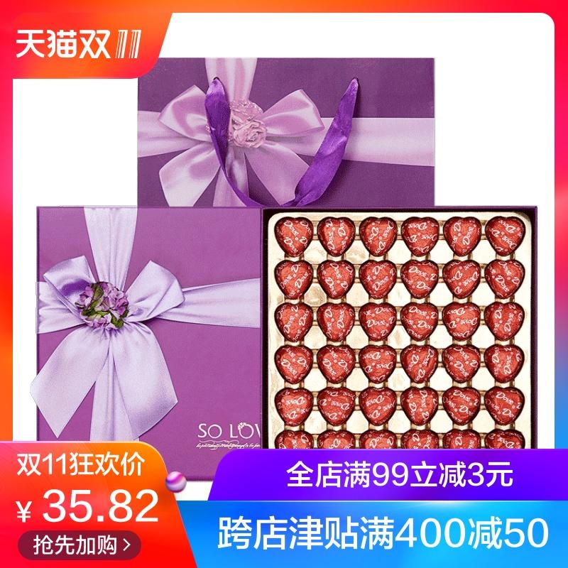 德芙巧克力心語36粒 裝 生日情人節 送女友 零食品