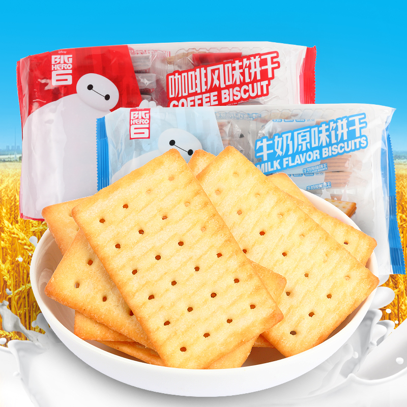 巴拿米牛奶原味风味饼干270g 咖啡味浓郁奶香休闲小吃零食