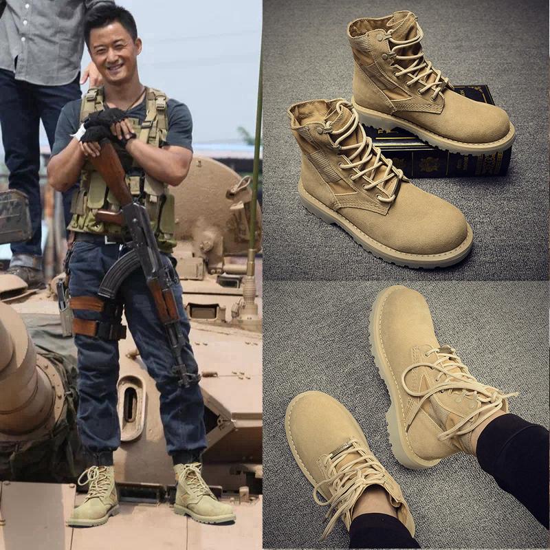 马丁靴男高帮冬季加绒英伦雪地棉鞋真皮工装战狼中帮沙漠男靴子潮