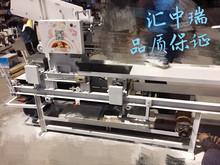 Промышленные кухонные электроприборы > Промышленные машины для изготовления лапши.