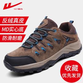回力登山鞋男防水防滑秋冬季新款真皮保暖运动鞋耐磨户外旅游男鞋