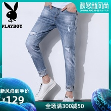 Playboy holes, jeans, men, nine pants, slim pants, summer pants, summer beggars, beggars, pants, 9 points.