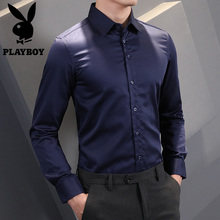 Playboy shirts, men's long sleeves, mercerized cotton, white shirts, business, business code, youth, pure color suits, shirts.