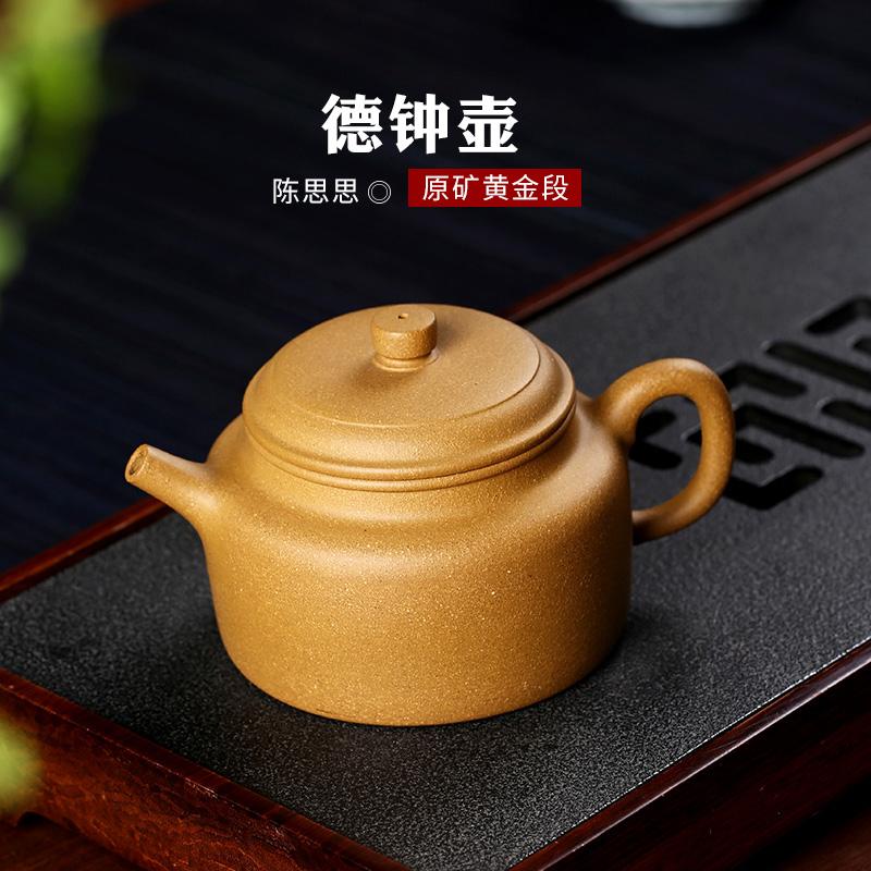 Глиняные изделия для чаепития Артикул 560486208873