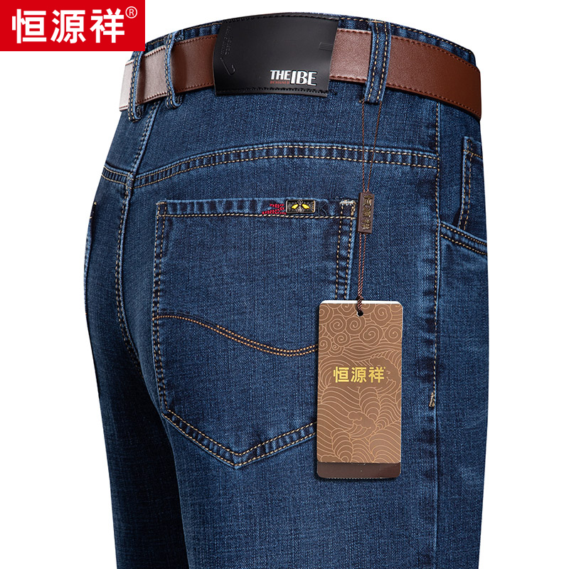 Hengyuan Men's jeans summer new middle-aged casual men's trousers business high-end straight micro-elastic trousers
