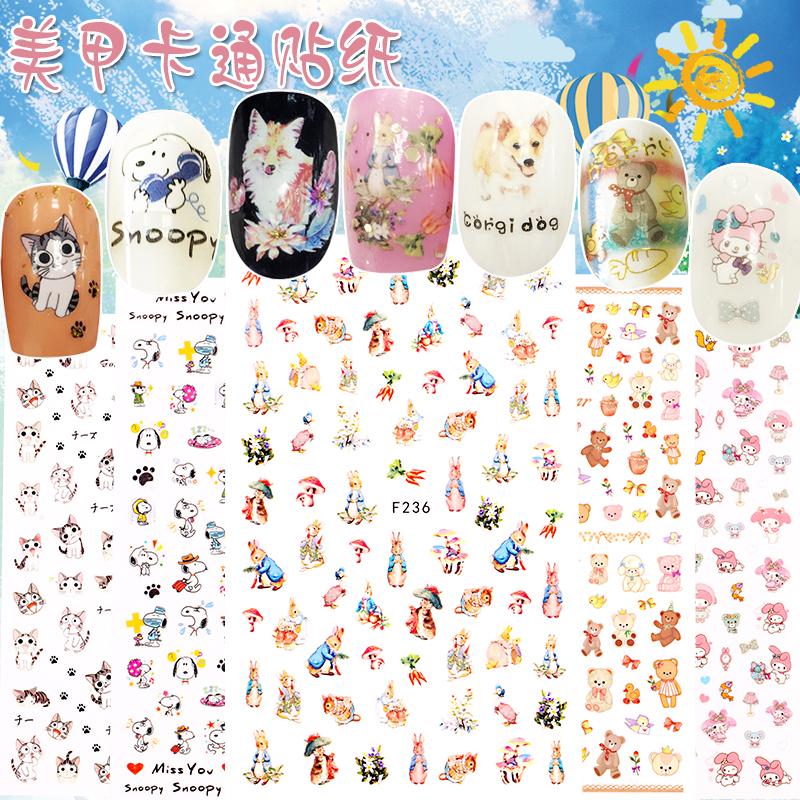 指甲贴花儿童可爱笑脸小熊猫狗动物立体3d美甲贴纸卡通图案装饰品