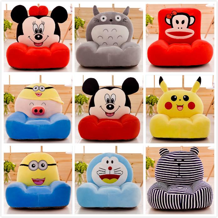 Плюш игрушка мультики мини диван творческий бездельник съемный спинка сиденье стул ребенок день рождения подарок
