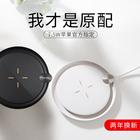 南孚 iPhoneX无线充电器苹果8快充 券后¥64