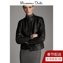 Massimo dutti new women's clothing autumn and winter new open line decoration black Napa Leather Women's leather jacket 04746846800