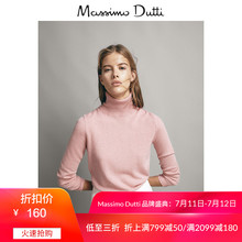 Spring and Summer Promotion Massimo Dutti Women's High-collar Sweater Spring Long-sleeved Top Slim Cashmere Spring Garment 05635670886