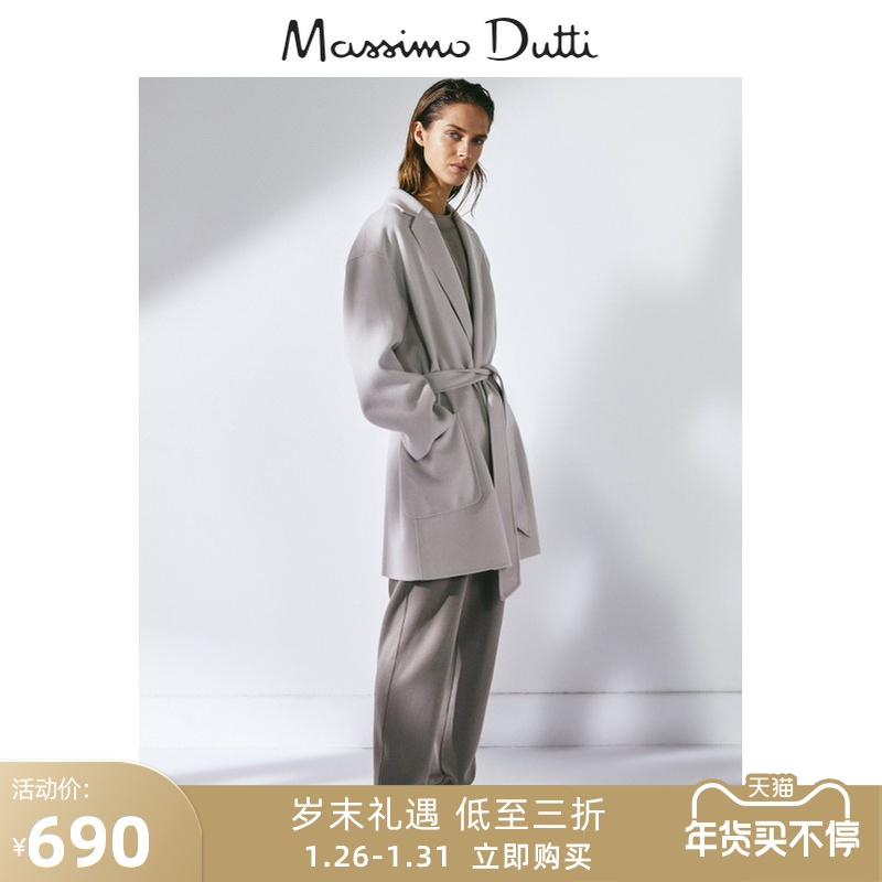 Autumn and winter discounts Massimo Dutti women's clothing warm woolen handmade woolen mid-length ladies coat jacket 06465924318