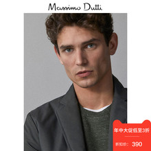 Spring and Summer Promotion Massimo Dutti Men's Wear 2019 New Style Slimming Technological Fabric Suit Jacket Commuter Jacket 02009223512