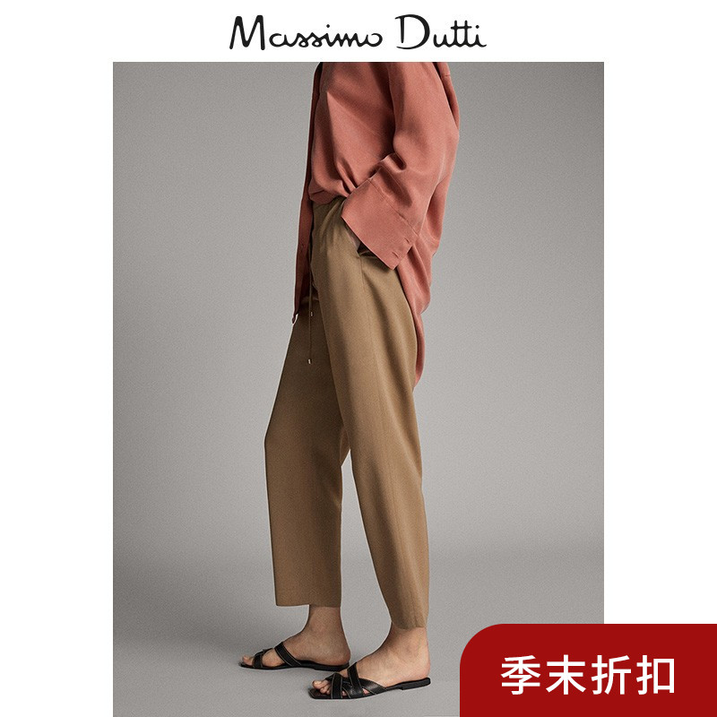 End of season discount Massimo dutti women's early fall women's casual wide leg pants loose casual pants 05048561742