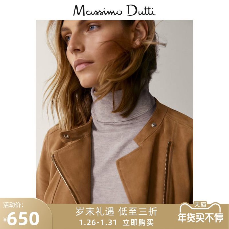 Autumn and winter discount Massimo Dutti women's clothing zipper design suede jacket short coat cool street leather clothing 04758758711