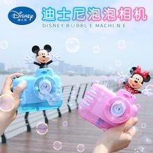 迪士尼吹泡泡照相机儿童网红少女心小猪电动泡泡枪机器玩具泡泡水