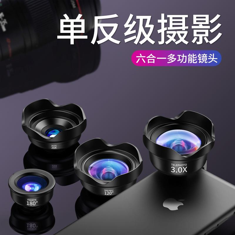 手机镜头四合一 6s iphone苹果摄像头