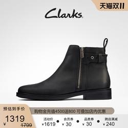 Clarks其乐女鞋2021秋季新款经典时尚切尔西靴柔软搭扣及踝时装靴