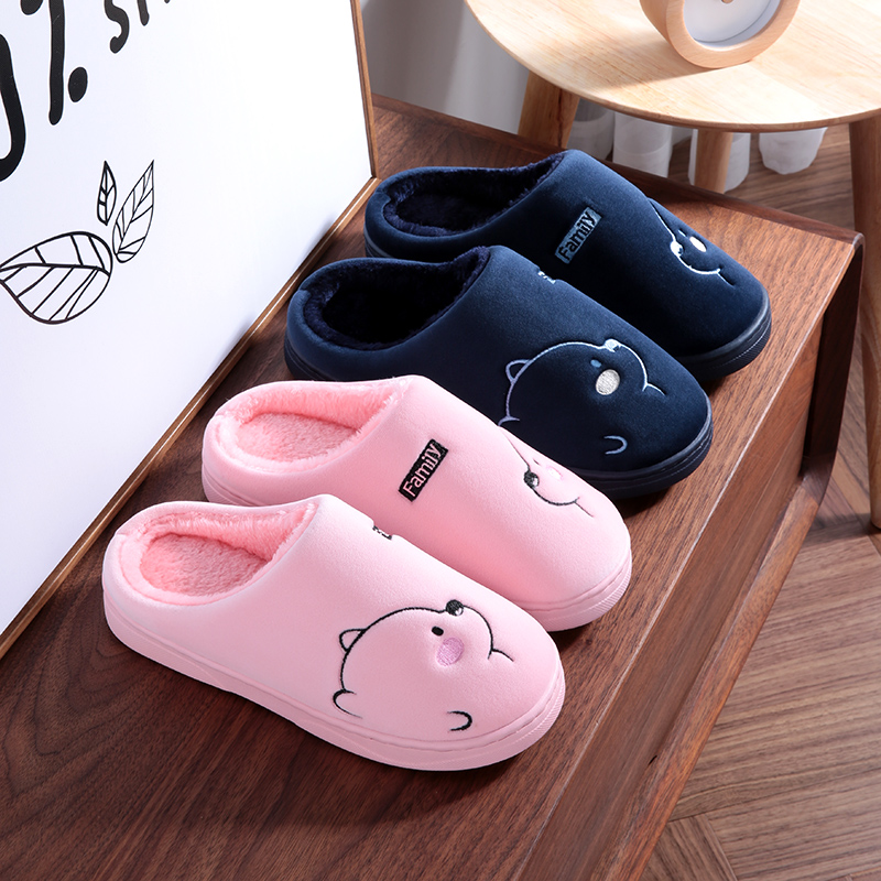 情侣棉拖鞋女冬季室内防滑厚底家居家用儿童毛绒拖鞋月子鞋男冬天