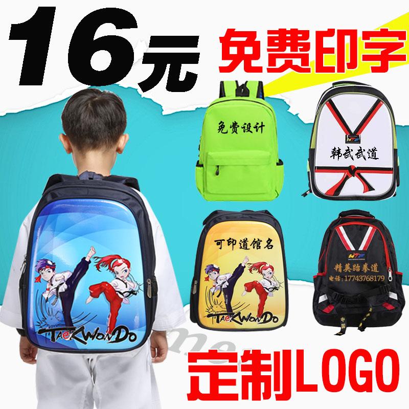 Детские сумки / Рюкзаки Артикул 535407416134