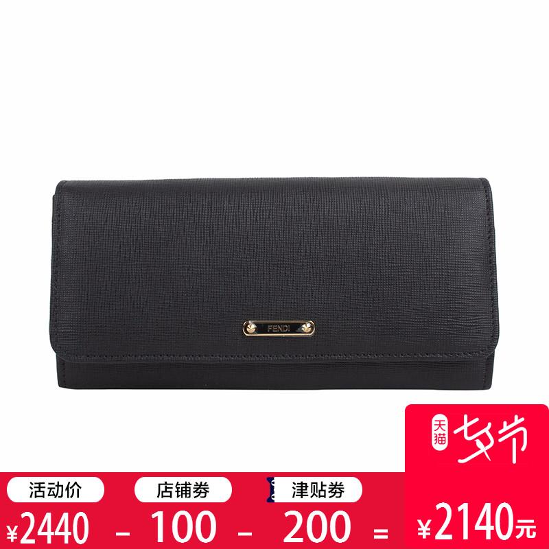 正品FENDI/芬迪女包 多层时尚大钞夹手拿包 8M0251女士长款钱包SS