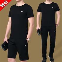 运动套装男夏季新款男士休闲套装男短袖长裤户外跑步运动服两件套