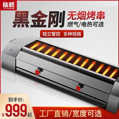 燃气烤炉商用专卖店
