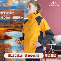 Tibet Tourism outdoor climbing suit four seasons couples plus velvet thick coat men and women storefront clothing three-in-one detachable