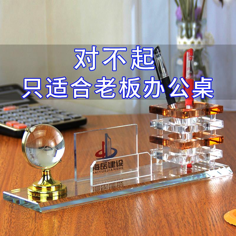 Сувениры из стекла на заказ Артикул 521250413569