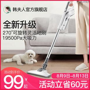 韩夫人吸尘器家用小型大吸力手持式猫毛超静音强力除螨大功率车载品牌