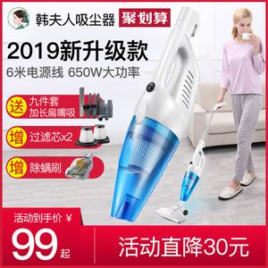 领10元券购买韩夫人吸尘器家用静音手持地毯式强力吸螨小型迷你大功率LF-07