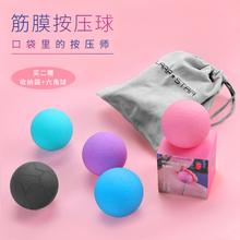 劳拉之星瑜伽筋膜球按摩健身肌肉放松花生球健身球手部足底按摩球