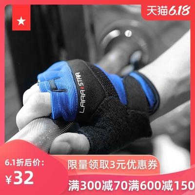 劳拉之星薄款透气防滑半指健身手套女男护腕哑铃器械训练运动户外