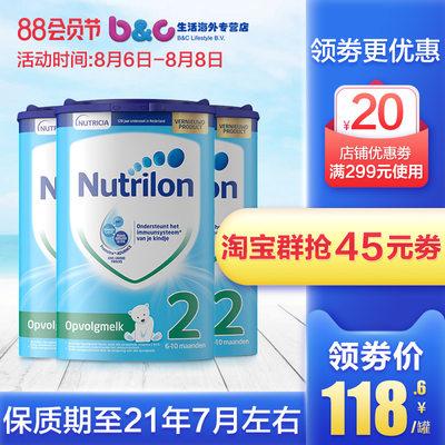 荷兰牛栏2段原装进口婴幼儿牛奶粉二段诺优能2段Nutrilon 3罐装