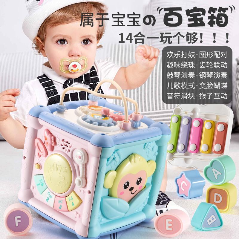 婴儿玩具0-1岁儿童益智玩具宝宝3-6-12个月男孩女孩男童女童小孩2限50000张券