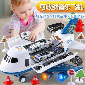 领3元券购买2-3-4-6周岁合金小汽车男孩7飞机