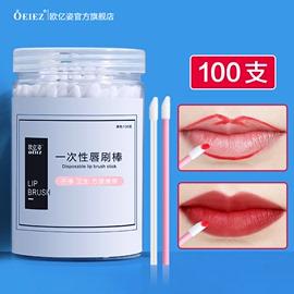 一次性唇刷棒口红刷100支 女便携唇膜唇釉刷化妆刷化妆师专用刷子图片