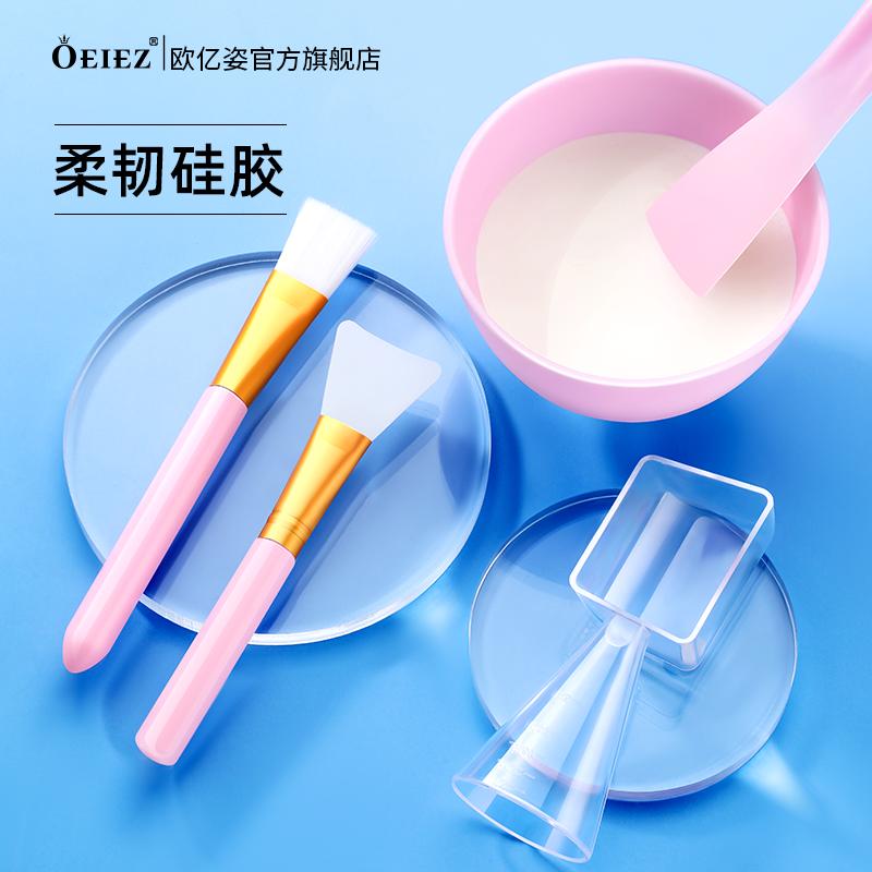 调面膜碗和硅胶软毛涂面膜刷子套装2件套脸部水疗美容棒专用工具