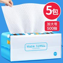 5包装欧亿姿洗脸巾一次姓纯棉女洗面擦脸卸妆洁面巾纸抽取式