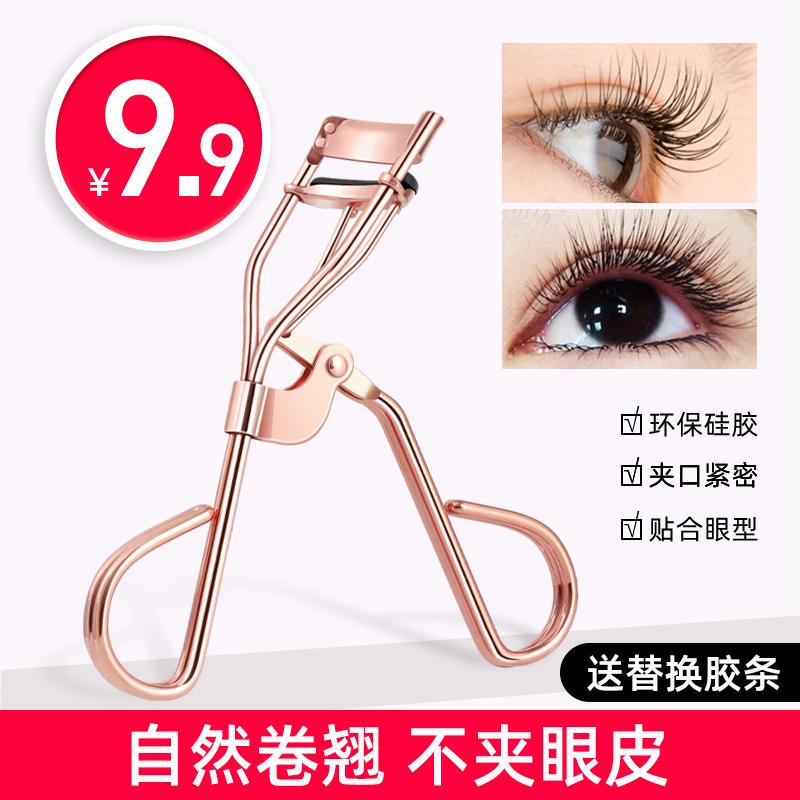 睫毛夹持久卷翘器定型局部初学者女分段眼捷毛夹子神器小型便携式