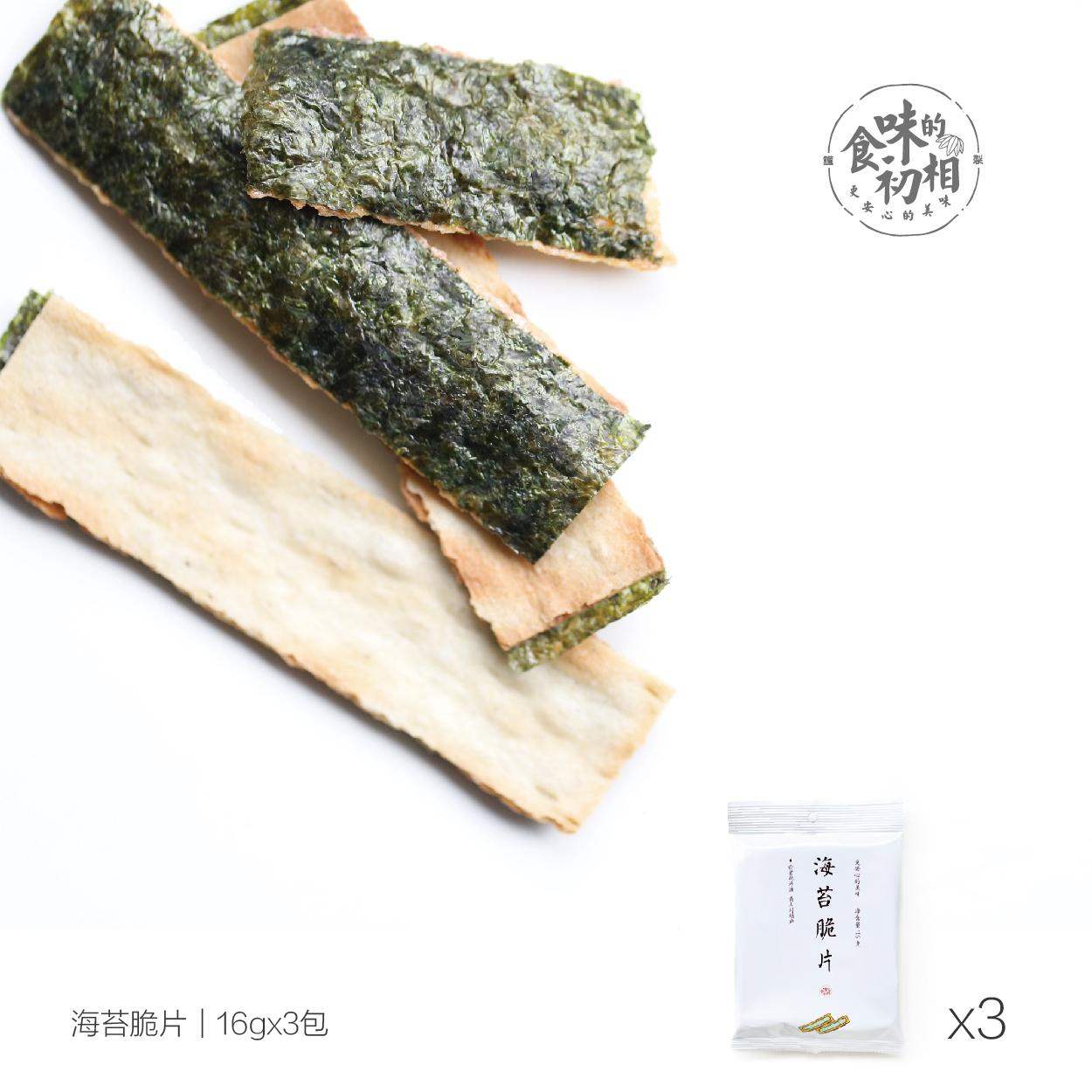 食味的初相海苔海苔夹心脆即食鱼糜(非品牌)