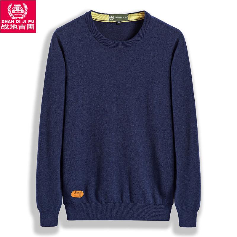 纯蓝色毛衣