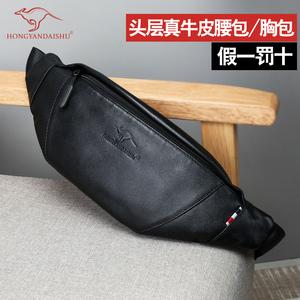 鸿岩袋鼠小腰包男牛皮运动跑步手机包潮多功能休闲防水斜挎包胸包